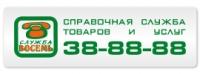 видна бесплатные юристы онлайн белгород черная